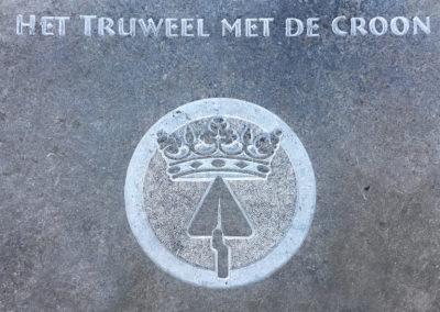Logo en inscriptie | Koornmarkt